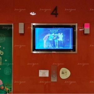 Màn hình LCD treo tường 22 inch