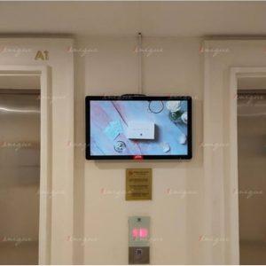 Màn hình LCD treo tường 43 inch